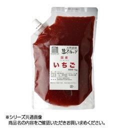 かき氷生シロップ 国産いちご 業務用 1kg 3パックセット