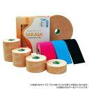 ファロス キネシオロジーテープ ベージュ 3.75cm幅×5.0m 8巻入×20セット KL375