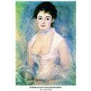 ジグソーパズル 1000ピース アンリオ夫人の肖像(ルノワール)