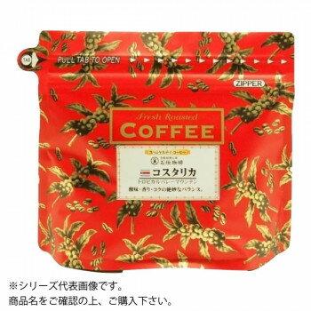 コーヒー, その他  200g3