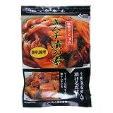 キムチ漬の素 100g×10個 鍋 マーボー豆腐 おいしい 野菜 簡単 楽 調理 豚