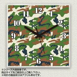 MYCLO(マイクロ) 壁掛け時計 アクリル素材(クリア) 四角 30cm 迷彩(カモフラージュ柄) com393
