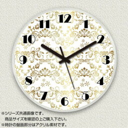 MYCLO(マイクロ) 壁掛け時計 アクリル素材(クリア) 丸型 30cm エレガント ホワイト com1601
