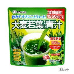 つぼ市製茶本舗 大麦若葉入り青汁 90g(3g×30p) 8セット