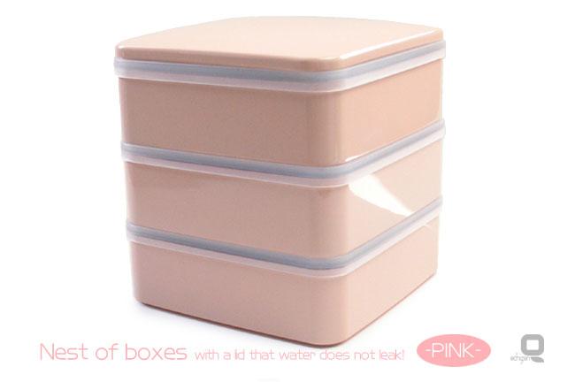 家庭用食洗機使用可タッパー重箱 シンプルスクエア ピンク 三段
