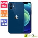 【最大2000円クーポンGET】「新品 未開封品 」SIMフリー iPhone12 64GB Blue ブルー ※赤ロム保証 [メーカー保証1年間付き][正規SIMロック解除済][Apple/アップル][アイフォン][MGHR3J/A][A2402]