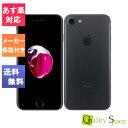 【最大2000円クーポンGET】「新品 未開封品」SIMフリー iPhone7 32gb Black ブラック ※赤ロム保証 [正規 SIMロック解除済][メーカー保証1年間][Apple/アップル][アイフォン][MNCE2J/A]