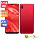 【最大2000円クーポンGET】「未開封品」SIMフリー Huawei nova lite 3 Red レッド [POT-LX2J][simフリースマホ]
