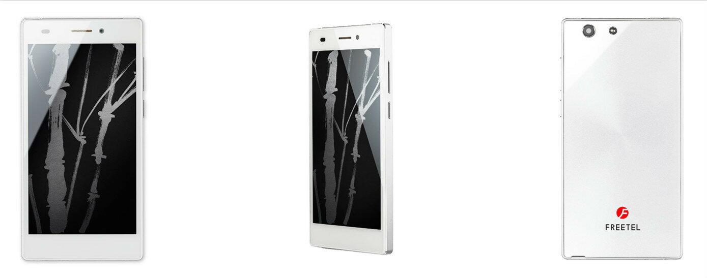 Android 5.1・5型/ 2GB/32GB microSIMx2 SIMフリースマートフォン samuraiシリーズ「新品 未開...