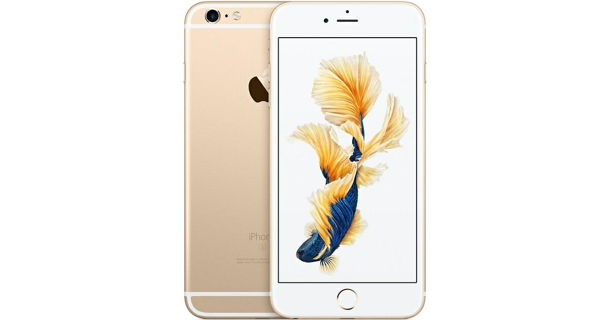 au iPhone 6s 32GB ゴールド「新品 未使用品 白ロム」利用制限〇 au iphone 6s 32gb Gold ゴール...
