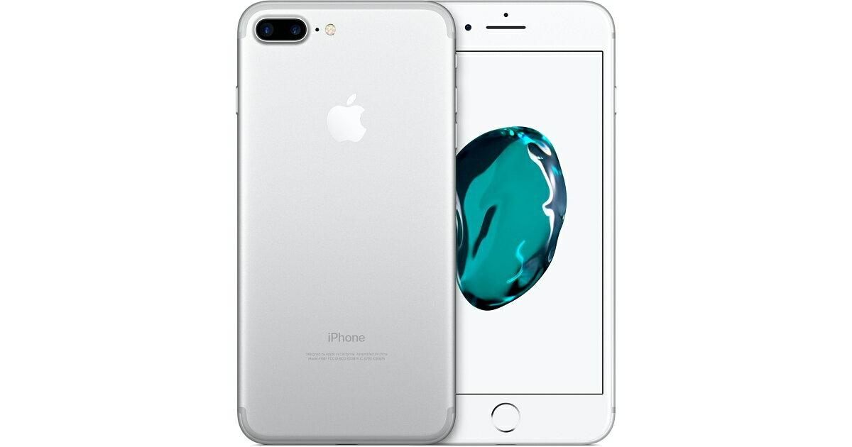 docomo SIMロック解除 iPhone7 Silver シルバー「新品 未使用品」SIMフリー iphone 7 32gb Silve...