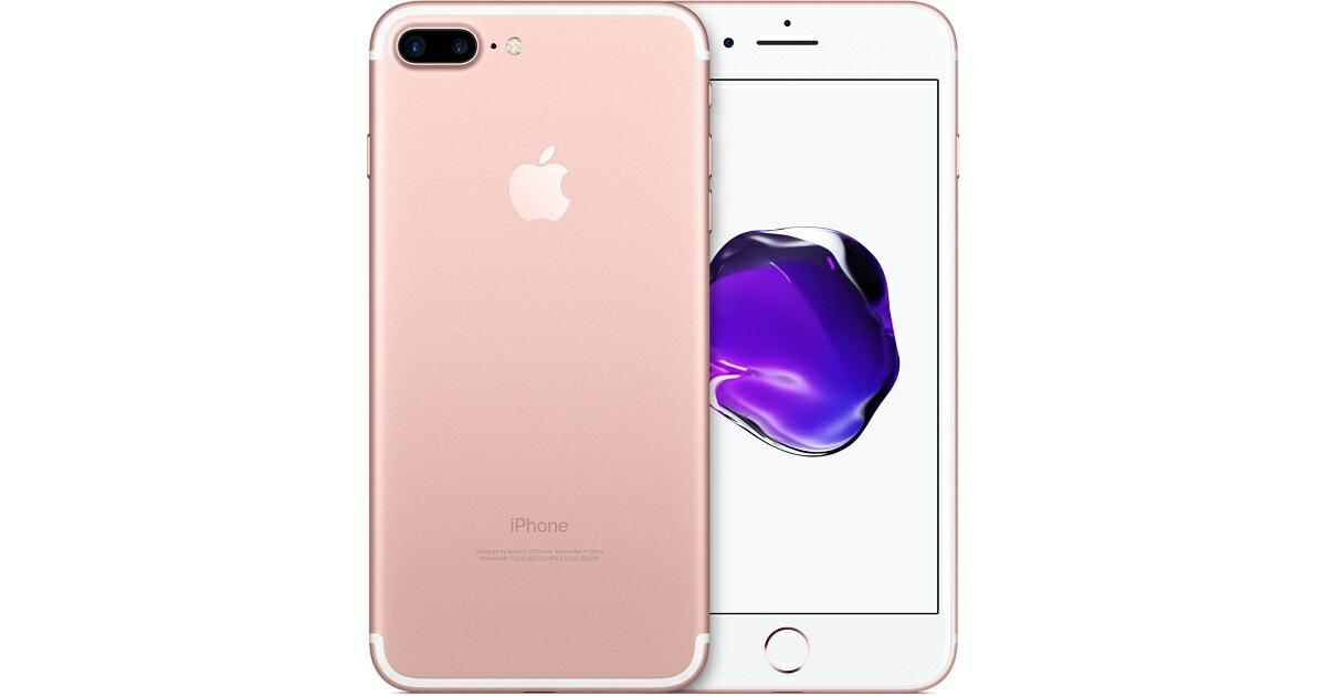 ymobile/ SIMロック解除/ iPhone7/ 128gb /ローズゴールド/A1779「新品 未使用 白ロム」 SIMフリ...