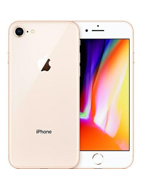 au simロック解除済  iPhone8 64gb ゴールド「新品 未使用品 白ロム」SIMフリー au iPhone8 64g...
