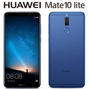 Mate10 Lite オーロラブルー「新品 未開封品」国内正規品 Huawei(ファーウェイ) Mate10 Lite オ...