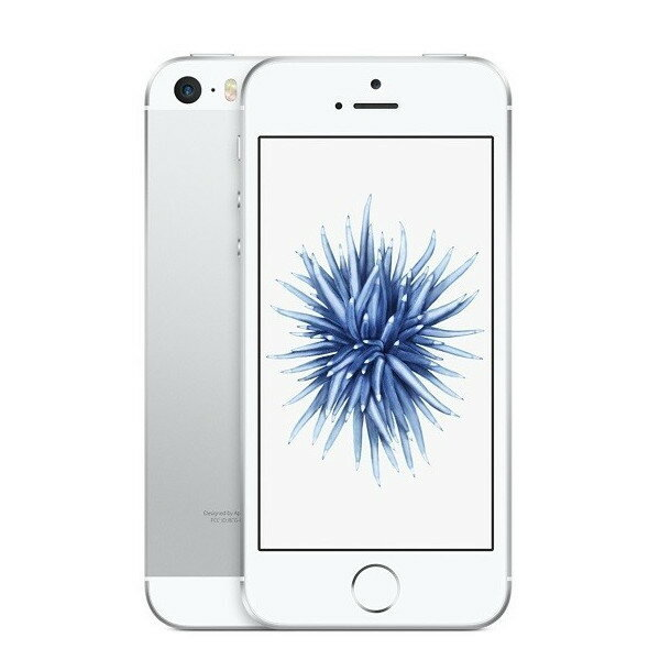 simロック解除済 UQ版 iPhoneSE 32GB シルバー「新品 未使用品 白ロム」simフリー UQ版 iPhoneSE...