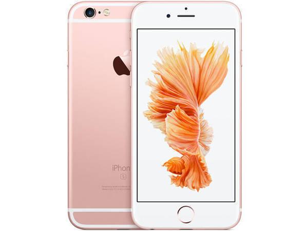 SIMフリー/iPhone/6s/MN0W2J/A/Apple/アップル/送料無料[新品 未使用品 白ロム]SIMフリー iphone...