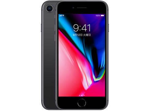 au simロック解除 iPhone8 64gb Spacegrey スペースグレー「新品 未使用品 白ロム」SIMフリー i...