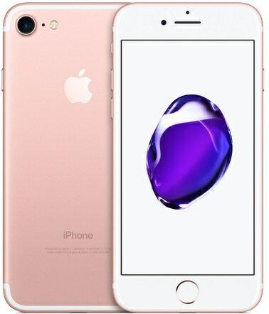 SIMフリー iPhone 7 32gb ローズゴールド RosdGold「新品 未使用品」SIMフリー iPhone7 32gb ロ...