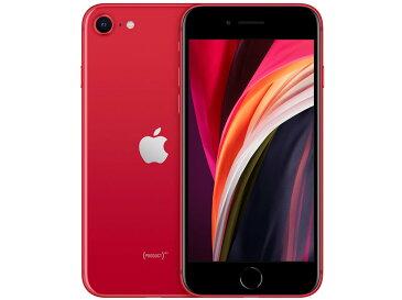 「新品 未使用品」SIMフリー iPhoneSE (第2世代) 128gb red レッド [充電器、イヤホン付きタイプ][Apple/アップル][アイフォン][MXD22J/A][A2296]