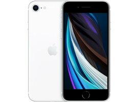 「新品 未開封品」SIMフリー iPhoneSE (第2世代) 64gb white ホワイト ※赤ロム保証 [充電器、イヤホン付きタイプ][Apple/アップル][メーカー保証1年間][MX9T2J/A][A2296][2020年モデル]