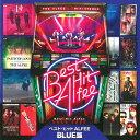 CD ベスト・ヒット アルフィー BLUE盤 THE ALFEE BHST-173 ベストアルバム 1988〜1996年 FAITH OF LOVE 冒険者たち Promised Love 邦楽..