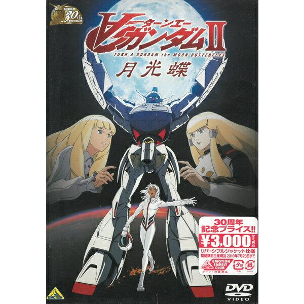 アニメ, 劇場版 DVD 30th II BCBA-3588 A SF 2002