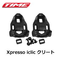 タイムcalesiclicxpressoクリート(1051-00095)