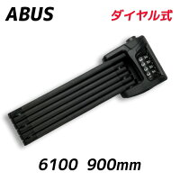 ABUS(アブス)Bordo6100(ブラック,900mm)