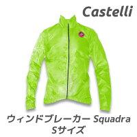 Castelli(カステリ)SquadraスクアドラWindbreakerウィンドブレーカー(S,Yellow)