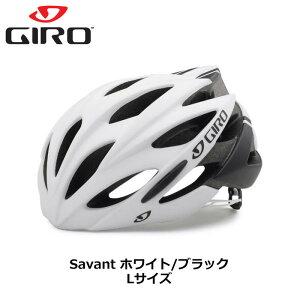 GIRO(ジロ)SavantサヴァントHelmetヘルメット(MatteWhite/Black,L)