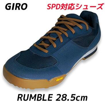 GIRO ジロ RUMBLE VR サイクルシューズ メンズ EU44 28.5cm ネイビー ブラウン SPD ビンディング