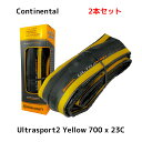 """2本セット Continental ( コンチネンタル ) UltraSport2 イエロー ウルトラスポーツ2 700×23c 黄色 クリンチャー タイヤ 自転車 ロードバイク 700c 28"""" ultrasports2"""