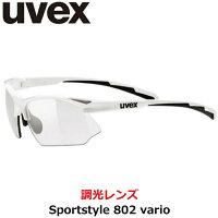 Uvex(ウベックス)sportstyle802varioスポーツサングラス(White)[並行輸入品]