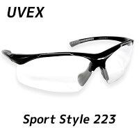 Uvex(ウベックス)sportstyle223スポーツサングラス(ブラックグレイ/クリア)