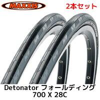 MAXXIS(マキシス)DetonatorデトネイターSilkwormDual60Folding(28-622)