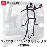AllenSportsアレンスポーツリアサイクルキャリアスペアタイヤラック2-BIKEサイクルキャリア自転車車載