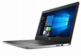 アウトレット品DellInspiron15-3593Laptop[Office2019Per][メーカー保証:2021年5月下旬まで](Windows10Home64ビット/Corei3-1005G1/4GB/1TBHDD/DVDスーパーマルチ/15.6インチ/Office2019Per)
