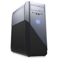 アウトレット品新品デスクトップPCDellInspiron5675ゲーミングPC[メーカー保証:2018年8月下旬まで](Windows10Home64ビット/Ryzen71700X/8GB/1000GBHDD+256GBSSD/DVDスーパーマルチ/ディスプレイ別売/AMDRadeonRX580)
