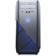 アウトレット品新品デスクトップPCDellInspiron5675ゲーミングPC[メーカー保証:2018年8月下旬まで](Windows10Pro64ビット/Ryzen71700X/16GB/1000GBHDD+256GBSSD/DVDスーパーマルチ/ディスプレイ別売/NVIDIAGeForceGTX1060)