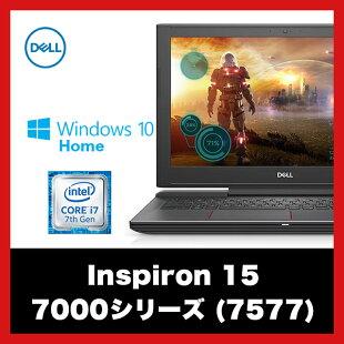 アウトレット品新品ノートパソコンDellInspiron157000シリーズ(7577)[メーカー保証:2019年5月下旬まで](Windows10Home64ビット/Corei7-7700HQ/16GB/1000GBHDD+256GBSSD/光学ドライブなし/15.6インチ/NVIDIAGeForceGTX1060)
