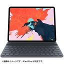 APPLE アップル 12.9インチiPad Pro(第3世代)用 Smart Keyboard Folio 英語(US) MU8H2LL/A