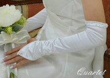 ウェディンググローブ【パールのフィンガーレスグローブ40cm(サテン)】ウエディング/グローブ/手袋