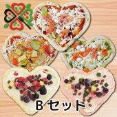 ハートピザ全種類Bセット