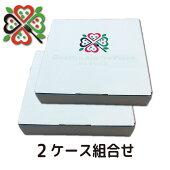 ハートピザアソート2箱セット