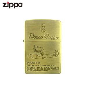 Zippo 紅の豚 SAVOIA S-21 2 NZ-06 サボイア スタジオジブリコレクション ジッポーライター プレゼント ギフト 喫煙具