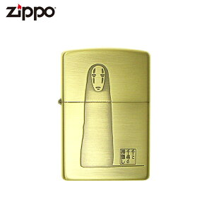 Zippo 千と千尋の神隠しカオナシ2 NZ-09 スタジオジブリコレクション ジッポーライター プレゼント ギフト 喫煙具