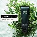 【限定特価】「プレゼント対象商品(A)」カツウラ フローテA 300g(化粧品)