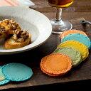 【志満秀】 クアトロえびチーズ 8枚入り 4種類(おとりよせ 海老煎餅 チーズ  おしゃれ 御礼 御挨拶 行楽 母の日 父の日 インスタ映え 贈り物 プレゼント)