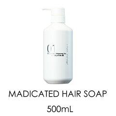 乾燥しやすいくせ毛と頭皮でお悩みの方におすすめのシャンプーQUEEN'S BATH ROOM(クイーンズバスルーム)薬用ヘアソープ