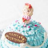 世界に一つだけ 自分で飾り付けのできる プリンセスケーキ 5号 送料無料 お人形が選べます 誕生日ケーキ バースデーケーキ ドールケーキ
